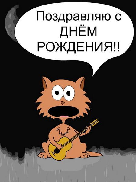 С днем свадьбы прикольные стихи Шмяндексру