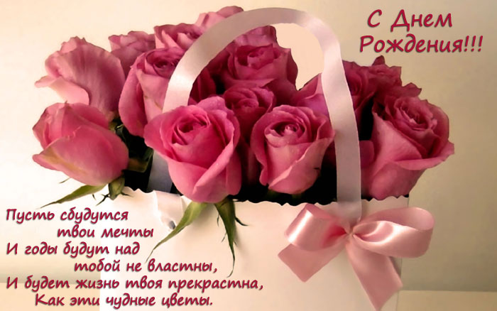http://melomi.ru/uploads/posts/2013-03/1363639769_cvety.jpg