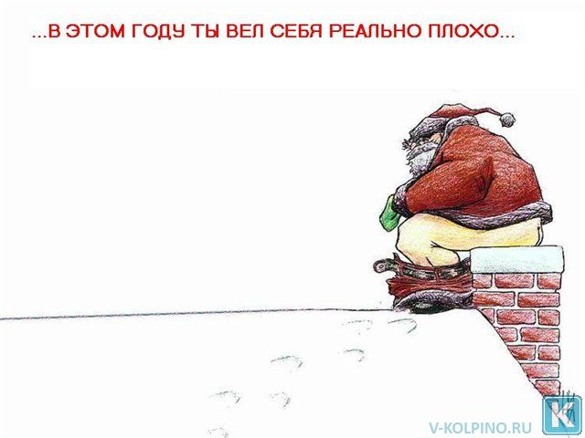 С новым 2017 годом! С годом Петуха! 1365823402_79a8d51102ed57524b956823a8532f5d