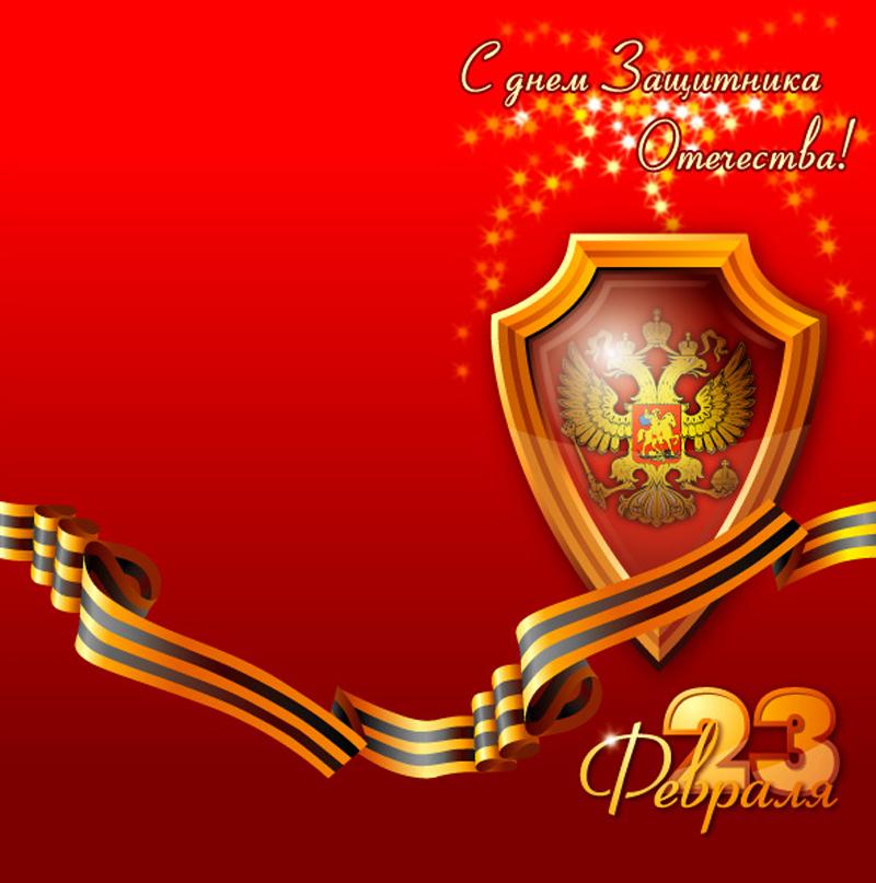 Голосовые поздравления с 8 марта на украинском языке