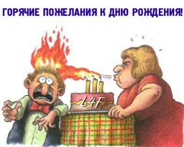 Праздничные открытки с днем рождения для детей
