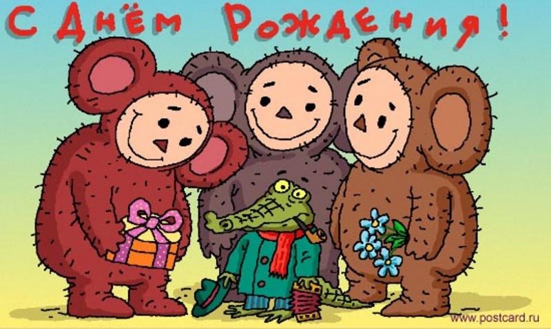 http://melomi.ru/uploads/posts/2013-05/1369467155_219744_1-800x479.jpg