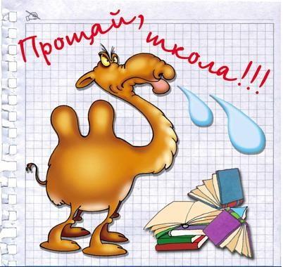 Поздравительные бесплатные открытки друзьям