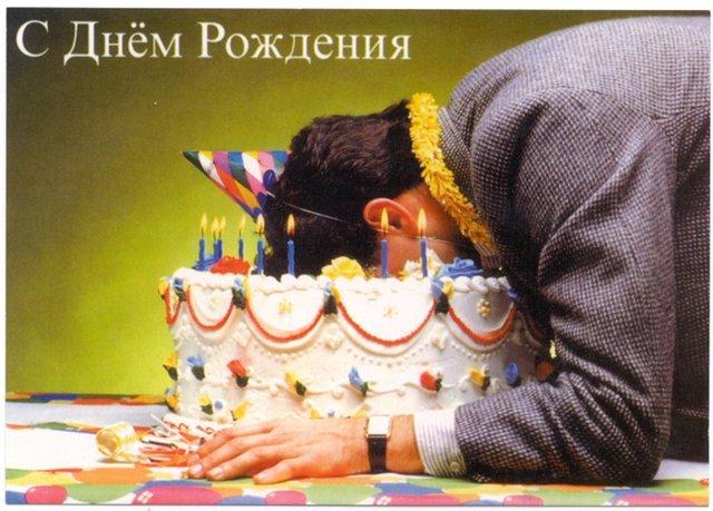 Интерактивные поздравления с Днем рождения