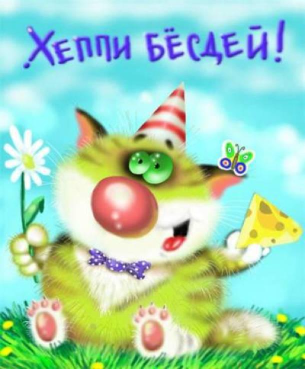 http://melomi.ru/uploads/posts/2013-07/1373211021_3011d62b3fda6fa09c762e15f1009a02.jpg