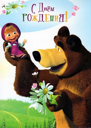 маша и медведь почему