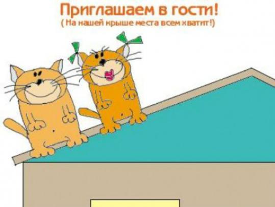 прикольные открытки для друзей: