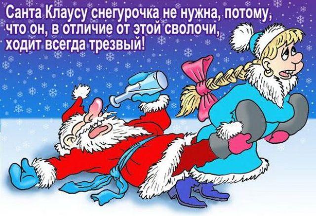 Поздравление новым годом шутки фото 422