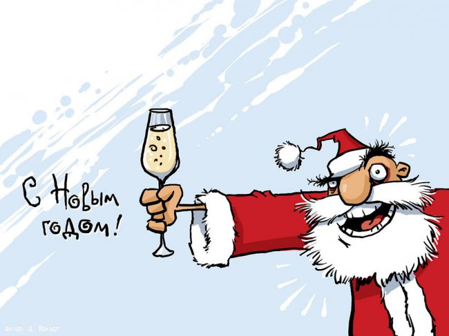 Новогодние розыгрыши и   promorozru