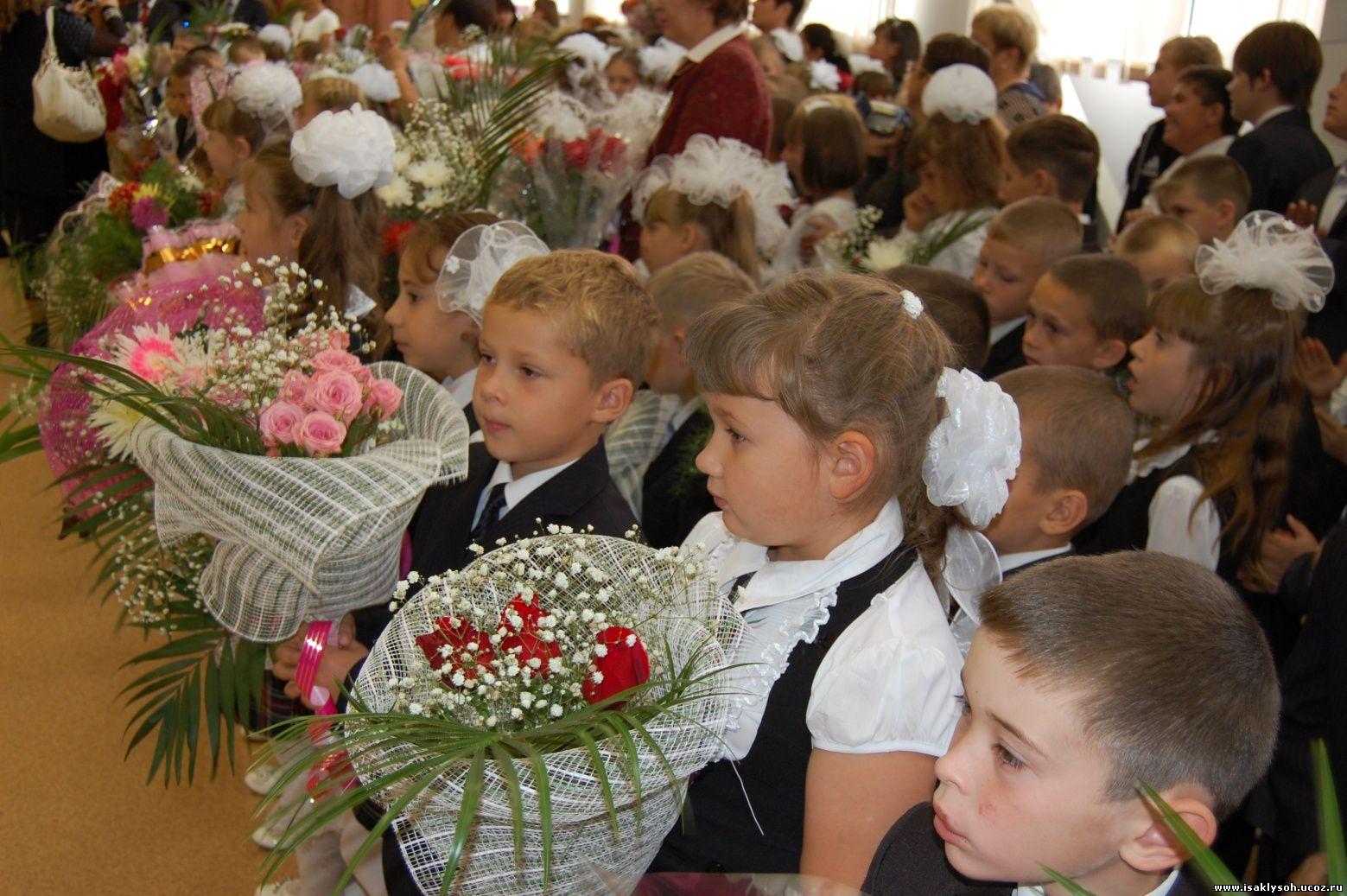 Фото 1 сентября учителя дети