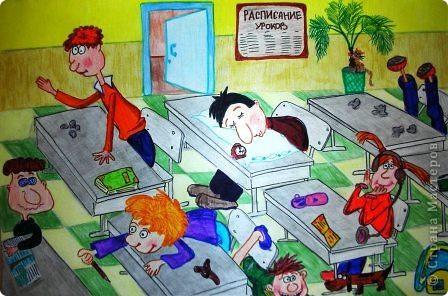 Конкурсы для учителей смешные