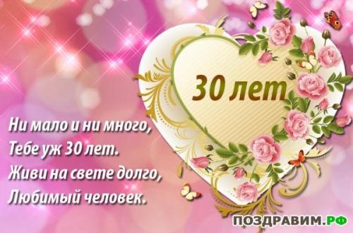 Поздравления с днем рождения стихи дедушке на